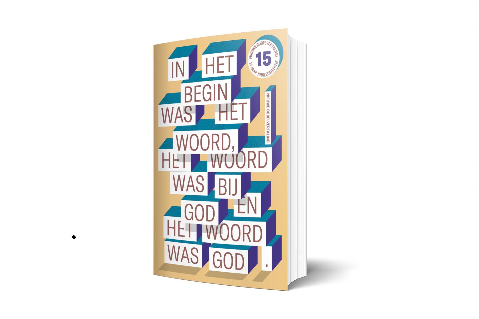 NBV-15-jaar-limited-edition-Johannes-11