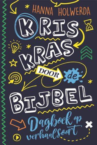 9789033835940-Kriskras-door-de-Bijbel